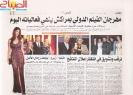 Assabah Press