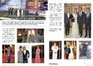 Magazine de la Discotheque