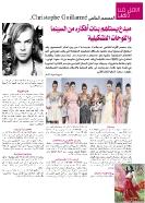 Najma Magazine