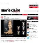 Marie Claire Japan