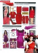 Harper's Bazaar Chine